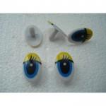 Глазки кукольные желтые