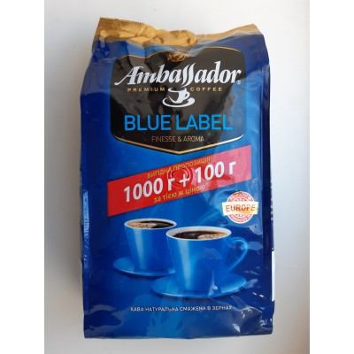 Кофе в зернах Ambassador Blue Label 1100 г