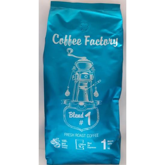 Кофе в зернах Coffe Factory 1 кг