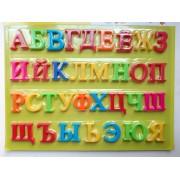 Магнитные буквы Русский алфавит 33 шт