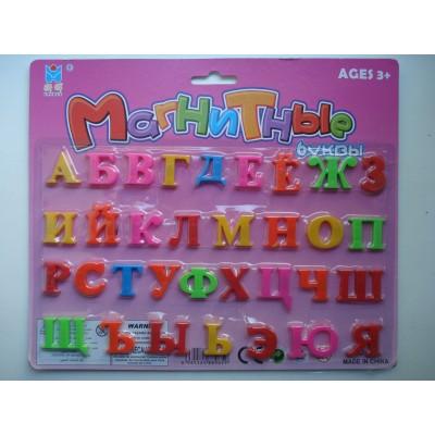 Магнитные буквы на планшете 21 см на 25 см