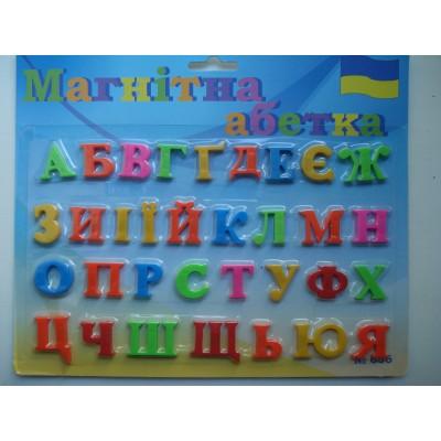 Магнитные украинские буквы на планшетке 25 на 21 см