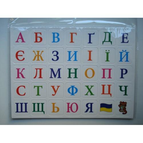 Магнитные украинские буквы на планшетке 23 на 17 см