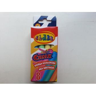 Мелки цветные Class 4 цвета 8 штук