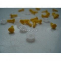 Носик желтый 3 мм