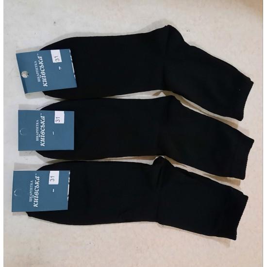 Носки мужские черные, размер 27 (41-43)