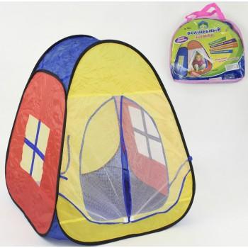 Палатка детская с окошками Волшебный домик
