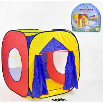 Палатка детская со шторками Волшебный домик