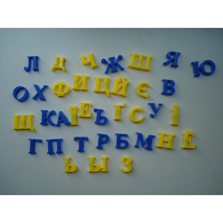 Магнитные буквы для мольберта украинский алфавит