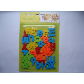 Магнитные русские буквы 28 на 18 см